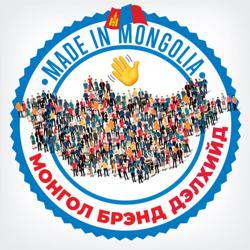 МОНГОЛ БРЭНД ДЭЛХИЙД Clubhouse
