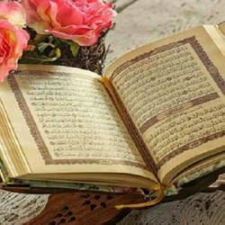Learn Quran  Clubhouse