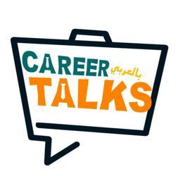 Career Talks بالعربي  Clubhouse