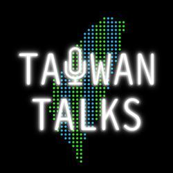Taiwan Talks Clubhouse