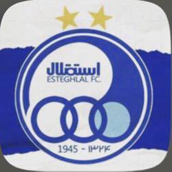 استقلال | Esteghlal  Clubhouse