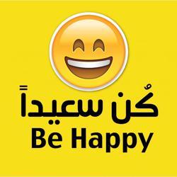 وزارة السعادة  Clubhouse
