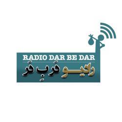 رادیو در به در Clubhouse