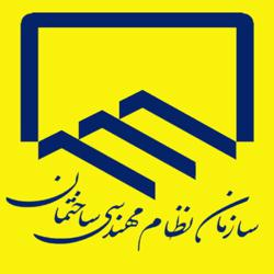 Iranian civil Engineers Clubhouse