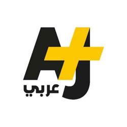 AJ+ عربي Clubhouse