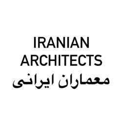 Iranian Architects Clubhouse