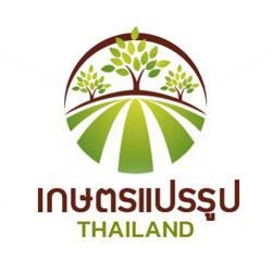 เกษตรแปรรูป Thailand Clubhouse