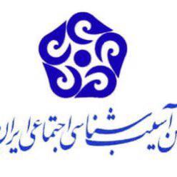 iranianspa Clubhouse