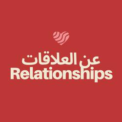 Relationships MENA Clubhouse
