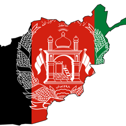 Friends of Afghanistan Clubhouse