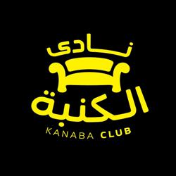 The Couch   الكنبة Clubhouse