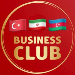 کلاب تجارت و بازرگانی Clubhouse